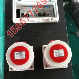 山西FLK-25/4P防水防尘防腐断路器