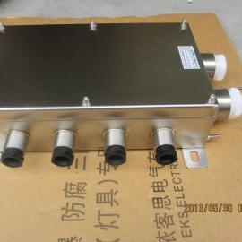 BJX-G-20/25不锈钢防爆接线箱 防爆端子箱大量批发