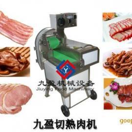 切熟肉片机,切猪耳朵机,牛肉干切片机,切叉烧片机TJ-304
