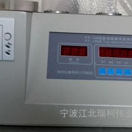 水份测定仪  卤素水份仪