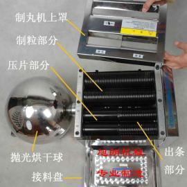 供应有价格优势的中药制丸机、年底活动价格制丸机