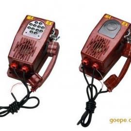 KT1017,KTH104矿用电话机,按键型电话机