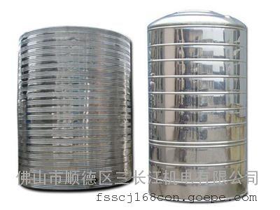 佛山立式保温家用冷水箱佛山组合【不锈钢圆形保温水箱】