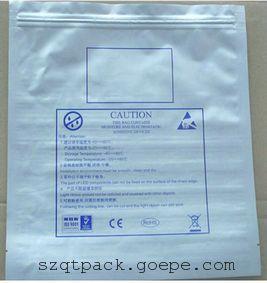 上海LED铝箔包装袋