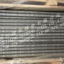 HASTELLOY B3 UNS N10675镍合金无缝管