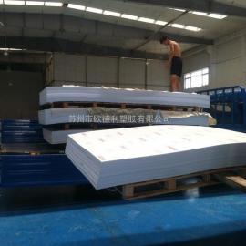 耐高温PP塑料板材