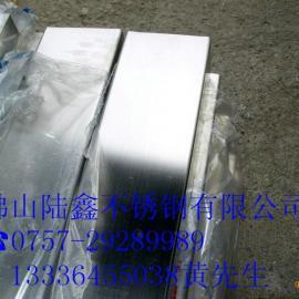 316L不锈钢40*80*1.5矩形管价格