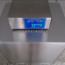 分体式超声波清洗机,医用工业用超声波清洗机器,清洗器
