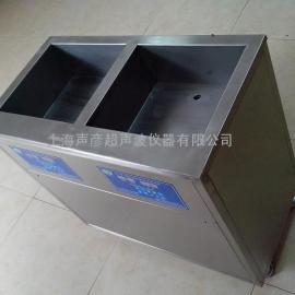 两槽超声波清洗机,超声波清洗器,工业用清洗机,二槽清洗