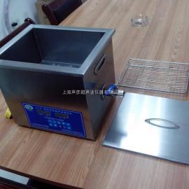 优质低价超声波清洗机SCQ-5201C多功能超声波清洗机