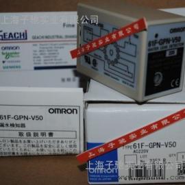 61F-WLA 61F-GPN-V50漏水报警检测器