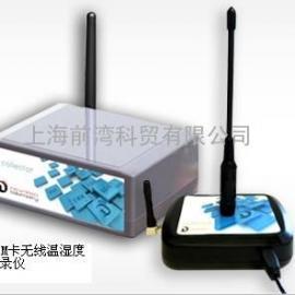 SIM卡型GPRS/GSM无线温湿度记录仪