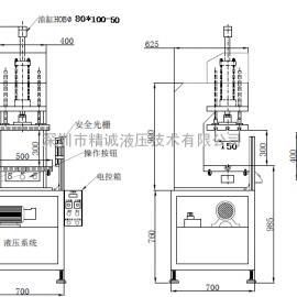 深圳油压机