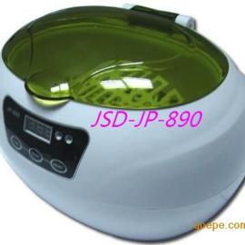 JSD-JP-890 家用型超声波清洗机