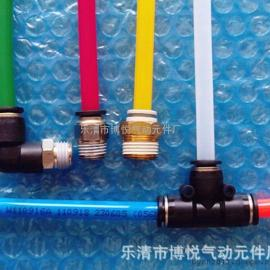 温州乐清市气动接头厂家//黑色螺纹接头PC直通/PL弯头