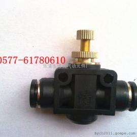 【黑色优质】气动快插接头 管道阀 管道调节阀SA6