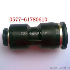 【黑色优质】气动快插终端接头 直通变径接头 PG8-6