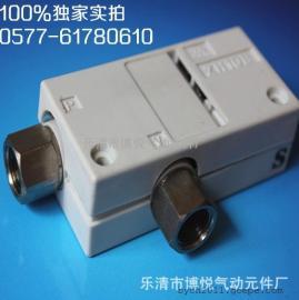 【厂家直销】真空发生器/盒式螺牙式真空发生器/ZH13BS-01-02