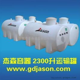 珠海�路板杰森容器2.3立方加厚化工�\�桶