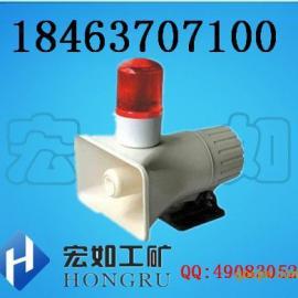 BC-3B声光电子蜂鸣器价格