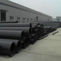 高耐磨尾矿输送管道产品报价