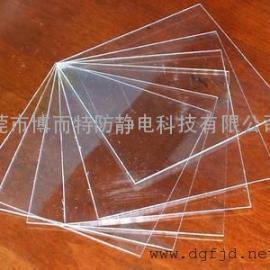 东莞防静电透明胶板|虎门防静电透明胶板|常平透明防静电胶板