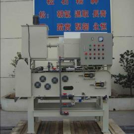 酿酒污水处理带式污泥脱水机
