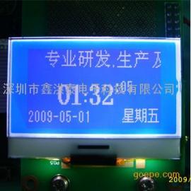 12864-20小尺寸LCD显示屏12864
