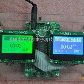 12864-23小尺寸LCD图形点阵模块