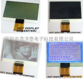 3.5寸COG,LCD显示屏240160