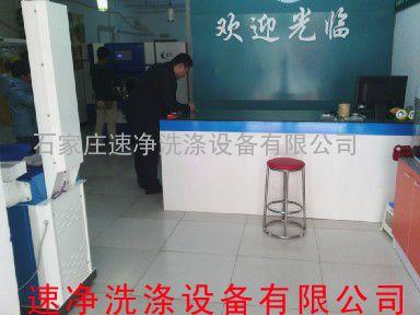 阜城干洗机小型全自动干洗机价格