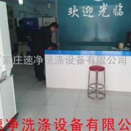 保定小型全自动干洗机价格 小型全自动干洗机价格