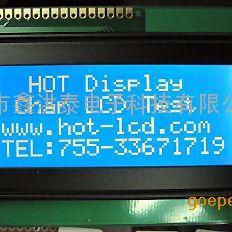 1604字符LCD液晶显示模块