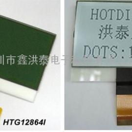2.8寸LCD液晶12864,COG显示屏