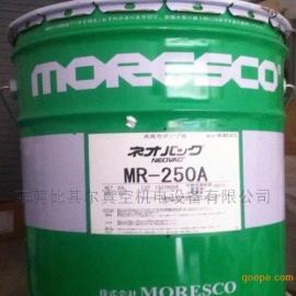 无锡 松村真空泵油MR-250A 耐高温