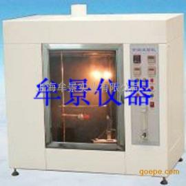 GB/T5169.5针焰试验机
