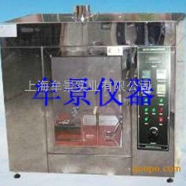 电气绝缘材料灼热丝试验机