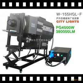 户外投影+PG灯投影+大功率投影灯+广告投影机