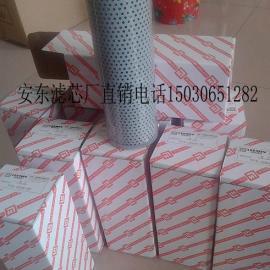 生产TFX-25×100黎明滤芯TFX-25×100