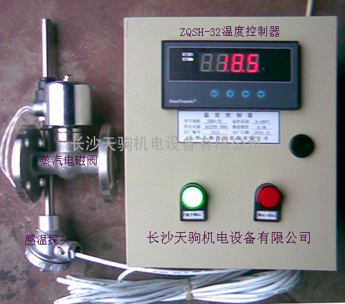 太阳能辅助加热器蒸汽辅助加热器优质厂家应用