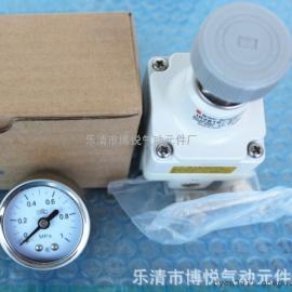【现货批发】精密调压阀IR2010-02/日本气动元件/带表带支架