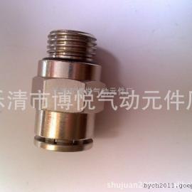 【厂家直销】气动快插直通接头螺纹G1/4插管8MM直通PC8-02