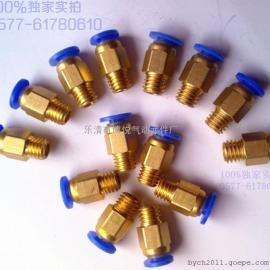 【厂家直销】公制螺纹接头/粗牙接头/螺纹直通PC4-M8*1
