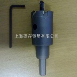 MCTR-TN型 Unika开孔器