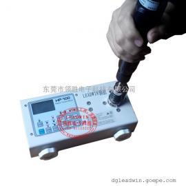第二代扭力测试仪/新款电批扭力测试仪/联电脑扭力测试仪