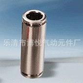 金属全铜快插接头/YPF-L.二通接头/全铜快速接头/快插接头全铜