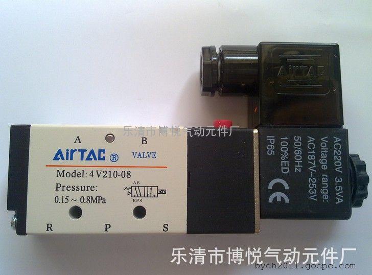 供应4V210-0.8电磁阀.控制压力0.15-0.8MPA,原装正品/现货