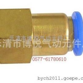 铜本色气管气动快插接头快速接头内螺纹直通接头PCF8-02
