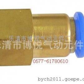 厂家供应铜本色气管气动快插接头快速接头内螺纹直通接头PCF8-04