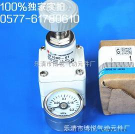 【现货批发】IR3010-04手动精密调压阀/日本气动元件/0.01-0.4MPA